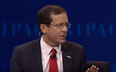 Opposition leader Isaac Herzog addresses the AIPAC conference in Washington, DC (YouTube screenshot)
