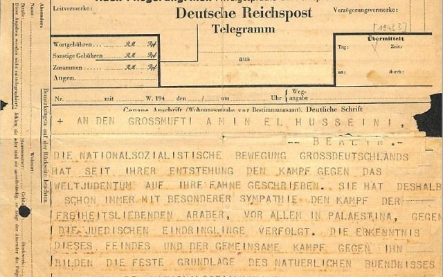 A telegram from senior Nazi Heinrich Himmler to the Grand Mufti of Jerusalem, Haj Amin al-Husseini, probably dating to 1943, found in the archives of the National Library, March 29, 2017.