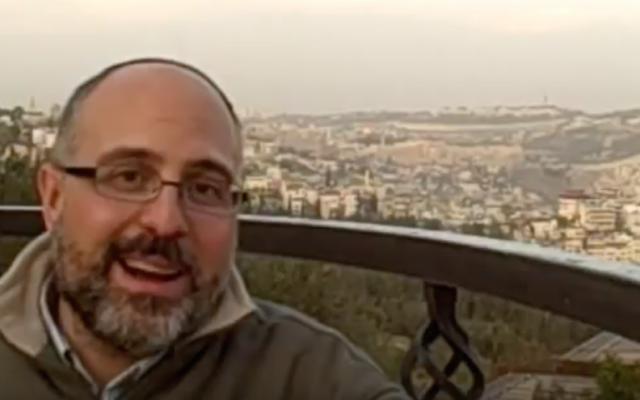 Rabbi Hyim Shafner (Screen capture: YouTube via JTA)