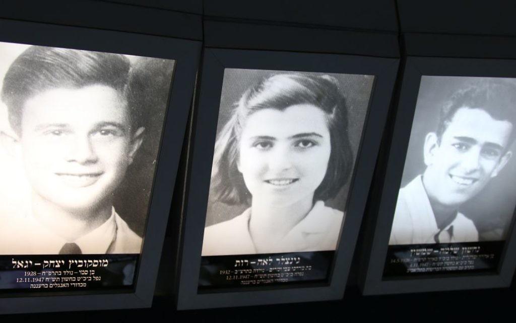 Three Lehi members killed by the British in the Lehi Museum's memorial room. (Shmuel Bar-Am)