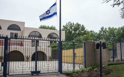 The Israeli Embassy in Washington, DC, September 30, 2016. (Zach Gibson/AFP/Getty Images via JTA)