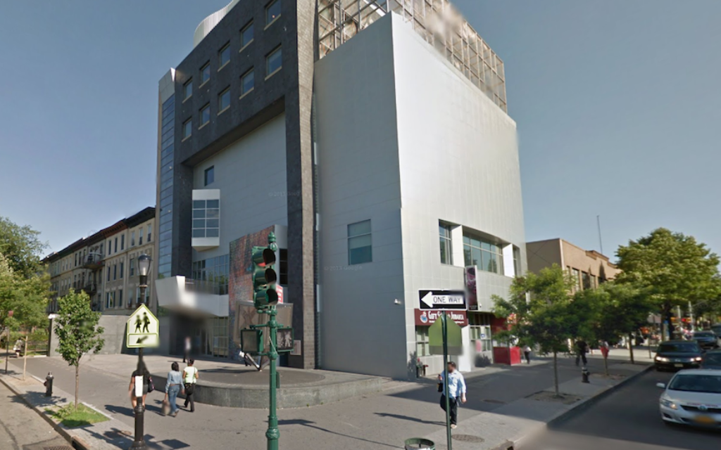The Jewish Children's Museum in Brooklyn, New York. (Screen capture: Google Street View)