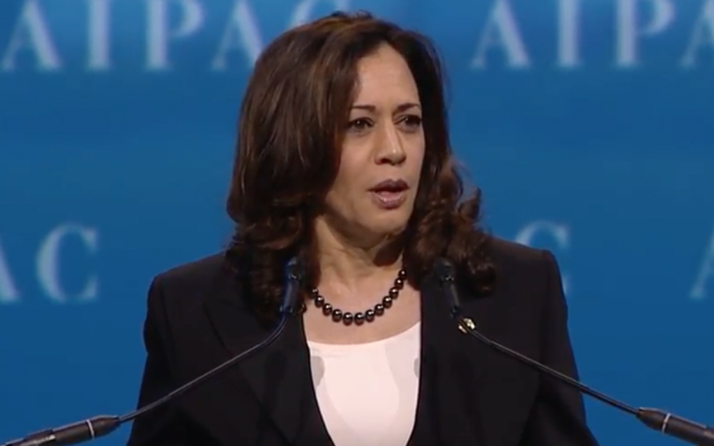 File photo: US Senator Kamala Harris, a Democrat from California, speaks at AIPAC's 2017 Policy Conference at the Washington Convention Center on March 28, 2017 (screen capture)