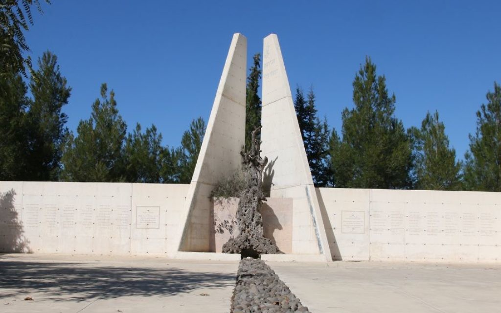 The Lehi Monument near Kibbutz Mishmar Ayalon in central Israel. (Shmuel Bar-Am)