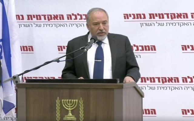 Defense Minister Avigdor Liberman speaks at a conference hosted by the Netanya Academic College in Netanya  on March 21, 2017. (screen capture: Facebook)
