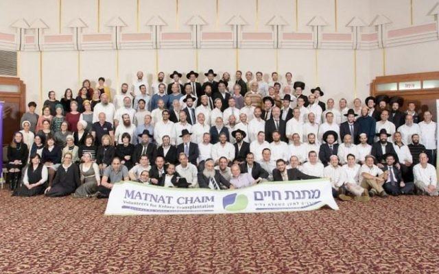 130 Matnat Chaim donors at the Ramada Hotel in Jerusalem, March 4, 2017. (Chaim Meiersdorf)