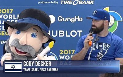 'Mensch on a Bench' with Team Israel player Cody Decker, March 5, 2017. (Screenshot/MLB.com)