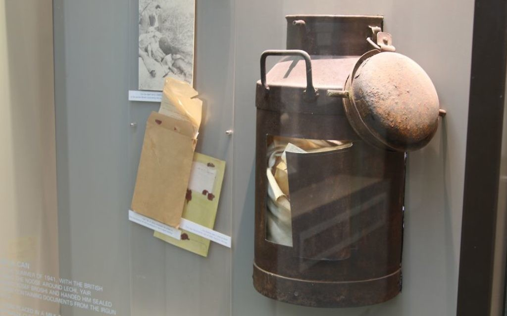 A milk canister once used by Lehi members to hide weapons from British authorities. (Shmuel Bar-Am)