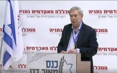 Former Mossad Chief Tamir Pardo speaks at the Netanya Academic College on March 21, 2017. (screen capture: Facebook)