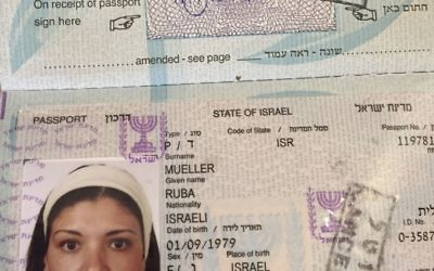 The Israeli Pport Of A Jerum Born Palestinian Ruba Mueller Stamped As