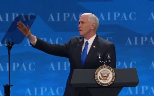 Vice President Mike Pence waves to the crowd after addressing the AIPAC police conference in Washington DC, March 26, 2017 (screen capture: YouTube)