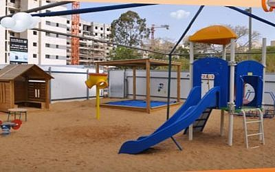 Illustrative image of a kindergarten in Petah Tikvah. (Screen capture/YouTube)
