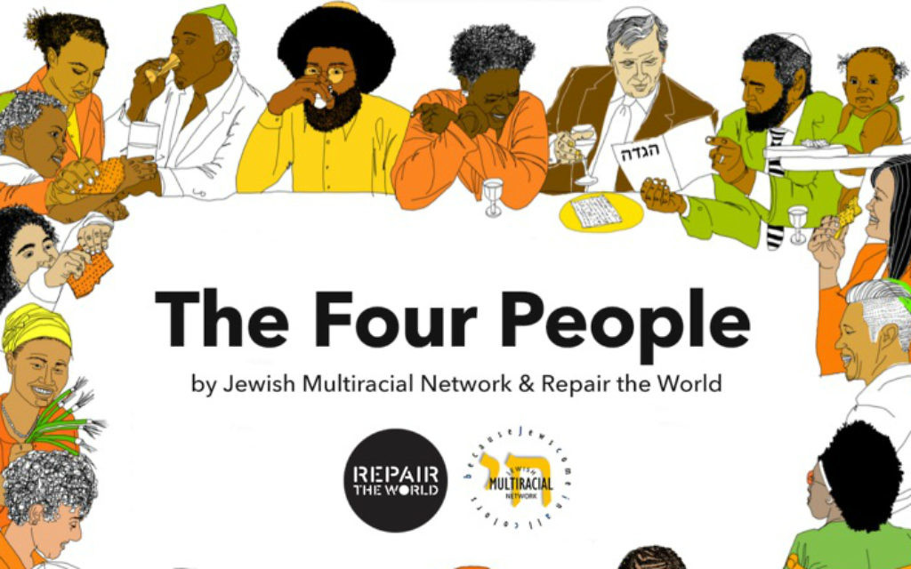 Detail from Repair the World and the Jewish Multiracial Network's haggadah supplement (illustration by Louisa Bertman)