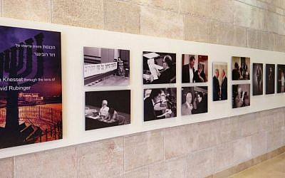 An exhibition of the late David Rubinger's works at the Knesset. (Photo: Itzhak Harari)