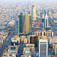 Illustrative photo of the Riyadh skyline in Saudi Arabia. (Screen capture/YouTube)