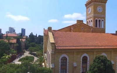 A view of the American University of Beirut campus (YouTube screenshot)