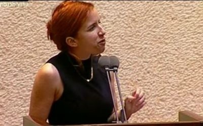 MK Stav Shaffir (Zionist Union) addresses the Knesset on March 7, 2017. (Screen capture/YouTube)