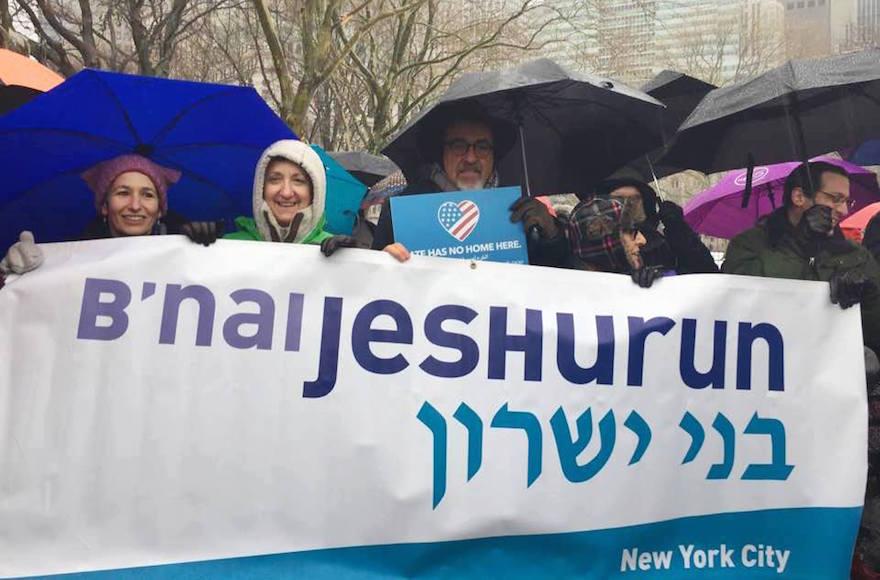 Bnai Jeshurun congregants at a HIAS rally for refugees in February, 2017. (Courtesy of Bnai Jeshurun)