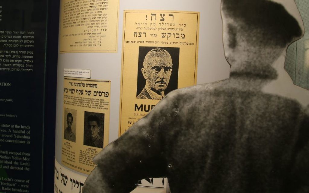 British wanted posters aimed at Lehi members on display at the Lehi Museum. (Shmuel Bar-Am)