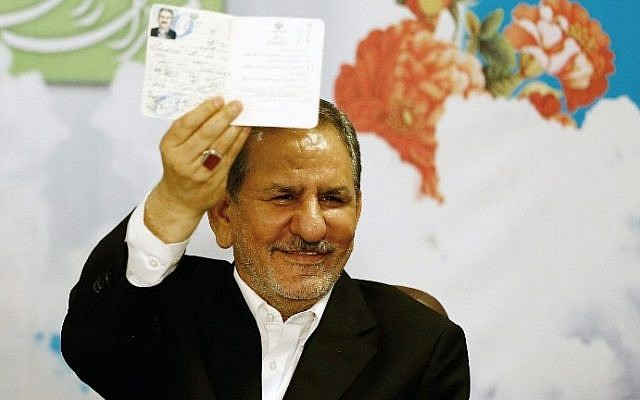 Eshaq Jahangiri, Iran's first vice-president, registers his candidacy for the upcoming presidential elections at the ministry of interior in the capital Tehran on April 14, 2017. (AFP Photo/STR)