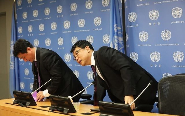 North Korea's Deputy Ambassador to the United Nations Kim In Ryong enters a news conference at the UN on April 17, 2017 in New York City. (Spencer Platt/Getty Images/AFP)