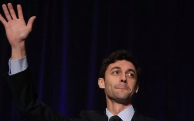 Democratic candidate Jon Ossoff speaks to his supporters as votes continue to be counted in a race that was too close to call for Georgia's 6th Congressional District in a special election to replace Tom Price, who is now the secretary of Health and Human Services, April 18, 2017. (Joe Raedle/Getty Images/AFP)