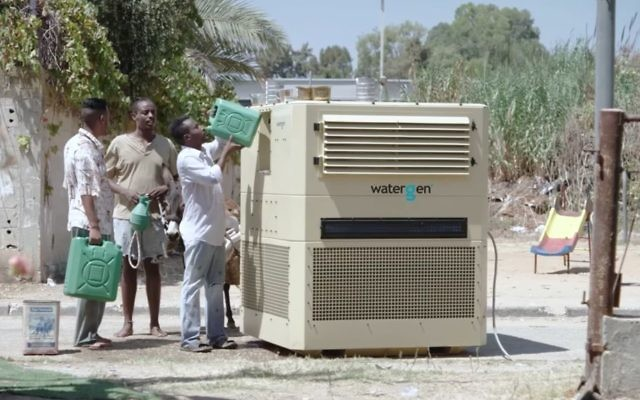 Watergen's technology uses a series of filters to purify the air, take out the humidity and transform it into clean drinking water. (YouTube screenshot)