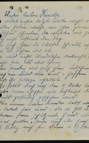 The final letter Shimon Keller received from his mother, Berta Keller, in 1942 (Courtesy Yad Vashem)