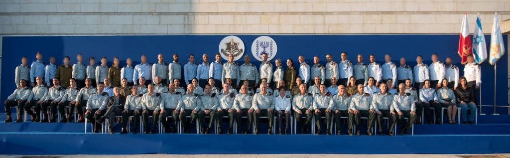 An IDF ceremony honoring outstanding officers and NCOs, April 3, 2017. (IDF Spokesperson)
