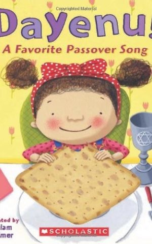 One of the PJ Library Passover titles (Courtesy PJ Library)