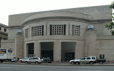 The United States Holocaust Memorial Museum in Washington, DC. (Wikimedia Commons)