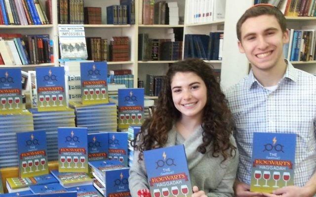 Kids love 'The (Unofficial) Hogwarts Haggadah,' by Rabbi Moshe Rosenberg. (Courtesy)