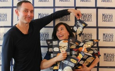 Co-founders of The Matzo Project, Kevin Rodriguez, left, and Ashley Albert. (Courtesy)