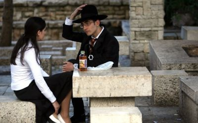 An ultra-Orthodox couple on a date in a park in Jerusalem on March 5, 2008 (Nati Shohat/Flash90)