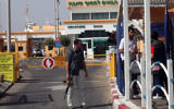 Illustrative photo of the Taba border crossing between the Israel and Egypt. April 17, 2010. (Yossi Zamir/Flash90)