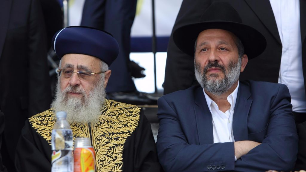 Israeli chief rabbi objects to death penalty for terrorists