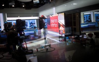 The Israeli Broadcast Authority (IBA) studios in Jerusalem. November 24, 2016. (Miriam Alster/Flash90)