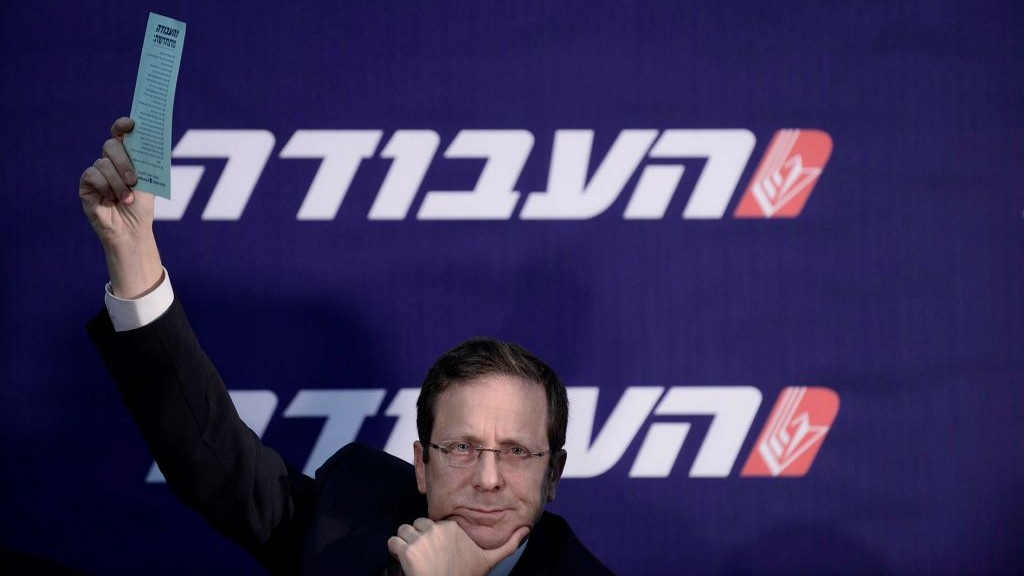 Labor Party Chairman Isaac Herzog attends the party conference in Tel Aviv on December 11, 2016. (Tomer Neuberg/Flash90)