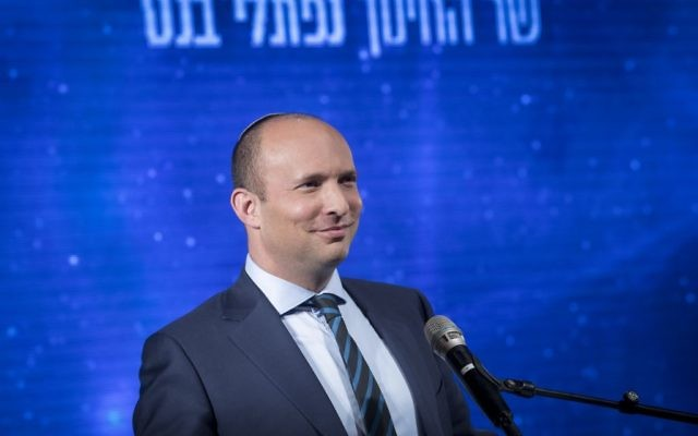 Education Minister Naftali Bennett speaks at an Education and Economics Forum, in Jerusalem, March 22, 2017. (Noam Revkin Fenton/FLASH90)