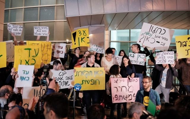 Demonstrators protest against the intention to dismantle parts of the new public broadcasting corporation in Tel Aviv on April 1, 2017. (Tomer Neuberg/Flash90)
