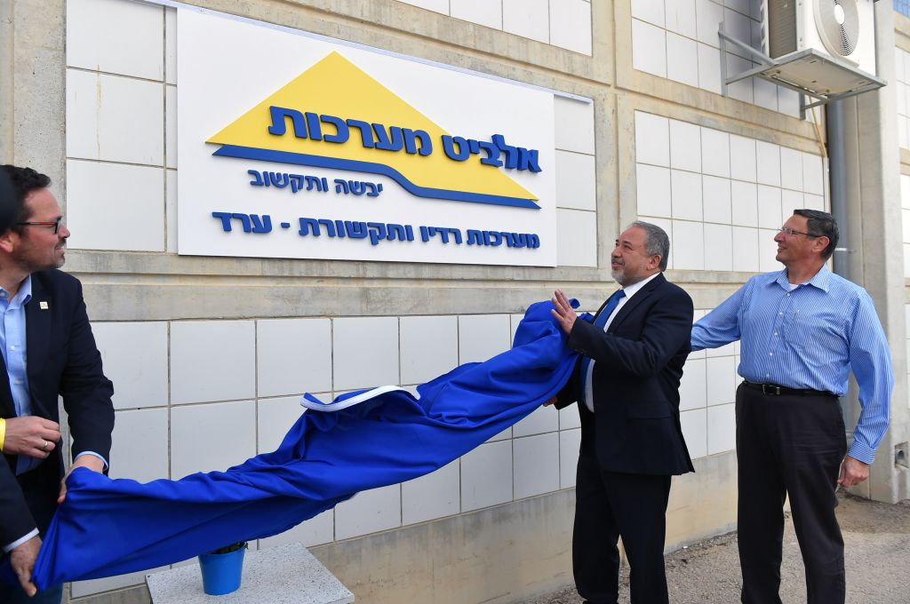 Israeli minister of Defense Avigdor Liberman (c) at the inauguration ceremony for the new Elbit factory in the southern Israeli town of Arad. April 2, 2017. (Ariel Hermoni/Ministry of Defense)