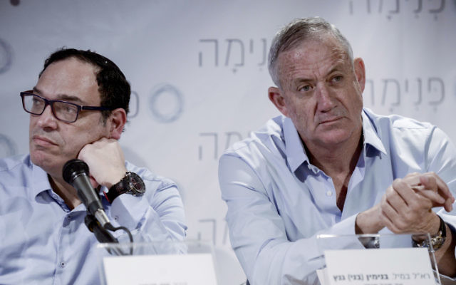 "Former IDF Chief of Staff Benny Gantz (right) and former education minister Shai Piron at a press conference for the new non-political movement ""Pnima"", in Lod, on April 03, 2017. (Tomer Neuberg/FLASH90)"