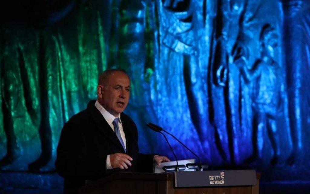 Prime Minister Benjamin Netanyahu speaks during a ceremony held at the Yad Vashem Holocaust Memorial Museum in Jerusalem, on Holocaust Remembrance Day on April 23, 2017. (Yonatan Sindel/Flash90)