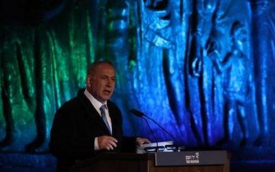 Prime Minister Benjamin Netanyahu speaks during a ceremony held at the Yad Vashem Holocaust Memorial Museum in Jerusalem, on Holocaust Remembrance Day on April 23, 2017. (Yonatan Sindel/Flash90)