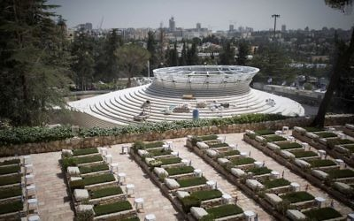 View of the military cemetery and the new Remembrance Hall on Mount Herzl in Jerusalem on April 27, 2017. (Yonatan Sindel/Flash90)