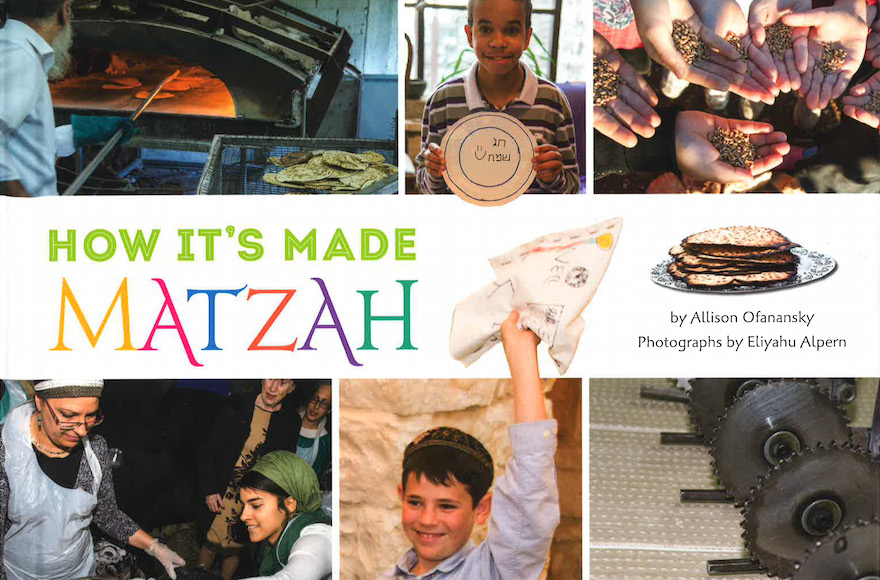 'How It's Made: Matzah' (Apples and Honey Press/via JTA)