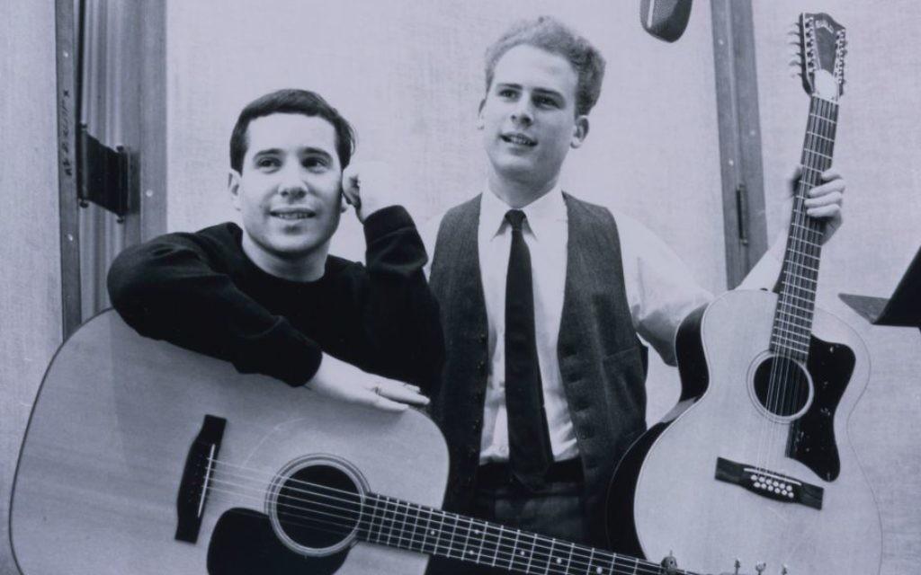 Paul Simon, left, with partner Art Garfunkel in 1964. (Don Hunstein)