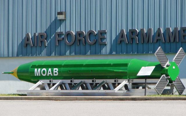 A GBU-43/B Massive Ordnance Air Blast weapon on display outside the Air Force Armament Museum, Eglin Air Force Base, Florida (Wikipedia/Fl295/public domain)