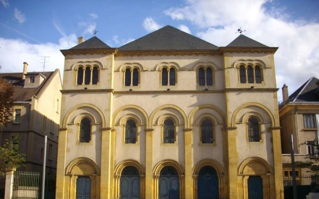 Metz Synagogue (CC BY-SA Travail personnel, Wikimedia Commons)