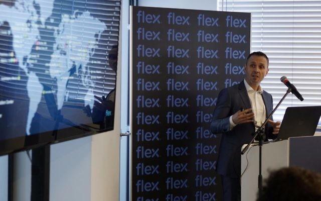 Flex's Michele Monico at inauguration of new design center in Haifa, 28 March 2017 (Courtesy)
